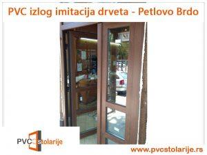 PVC izlog Petlovo Brdo Beograd - PVC Stolarije Tim