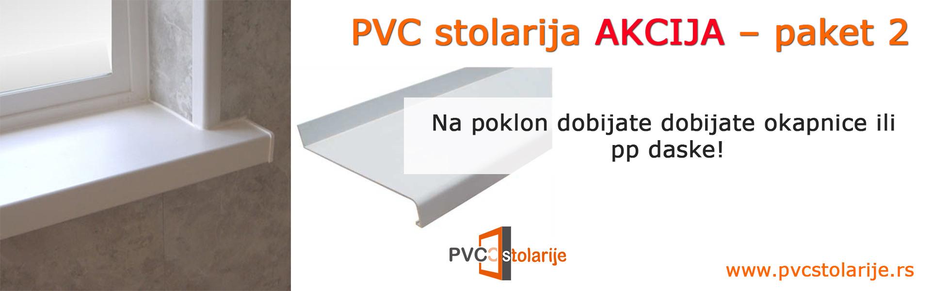 PVC stolarija akcija – paket 2 - PVC Stolarije Tim