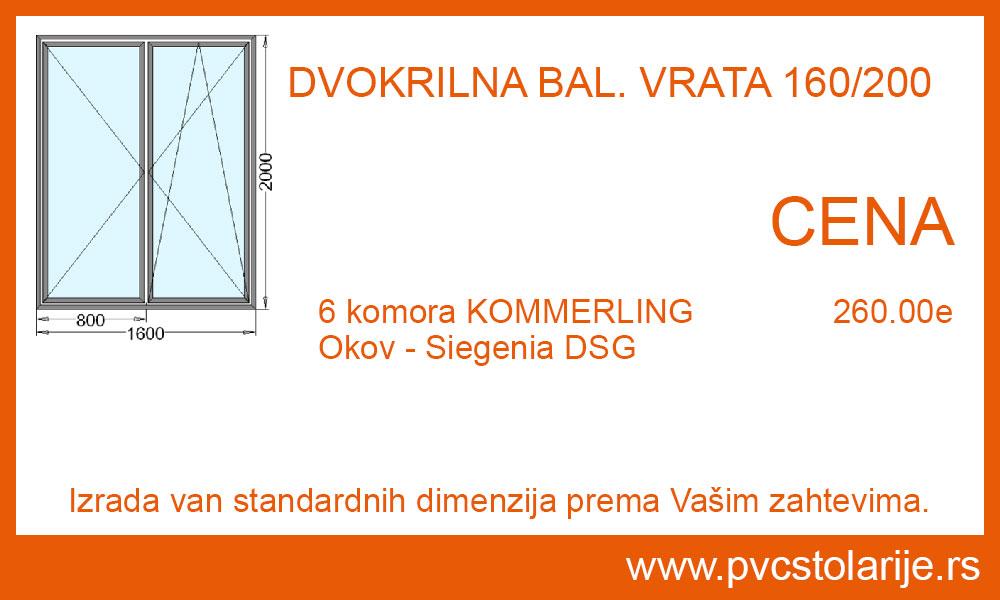 Dvokrilna balkonska vrata 160x200 cena