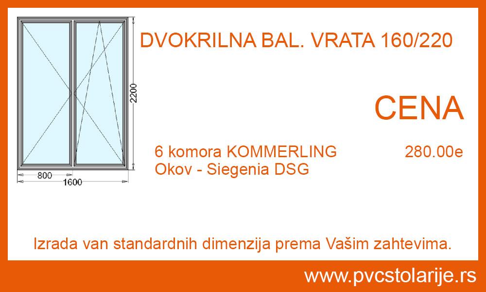 Dvokrilna balkonska vrata 160x220 cena