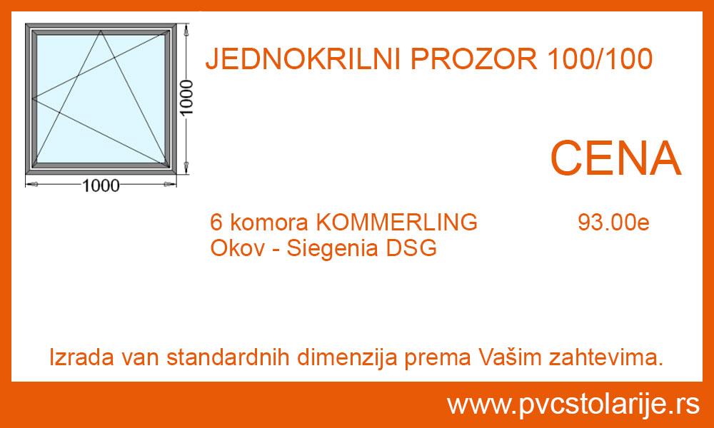 Jednokrilni prozor 100x100 cena