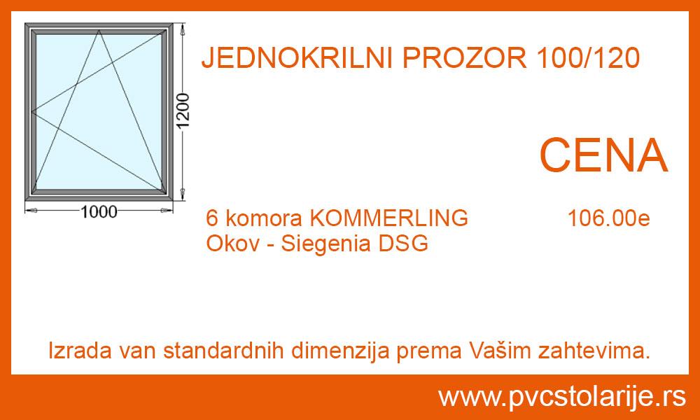 Jednokrilni prozor 100x120 cena