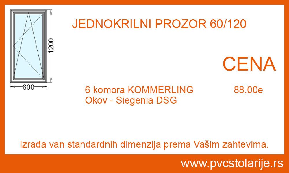 Jednokrilni prozor 60x120 cena